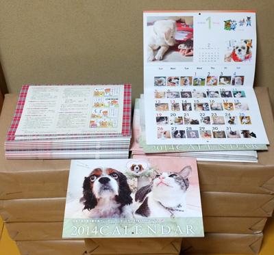2014年「ワンコ・ニャンコ365日カレンダー」ができました!