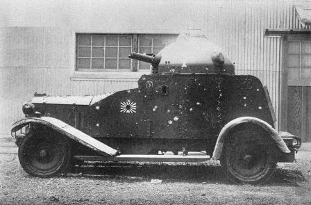 ビッカース・クロスレイM25装甲自動車