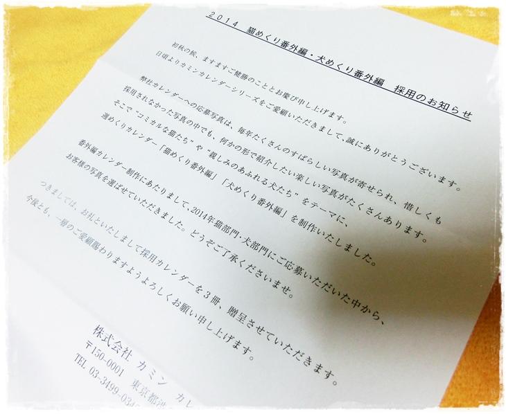 20130915-3.jpg