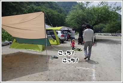 20130727_21.jpg