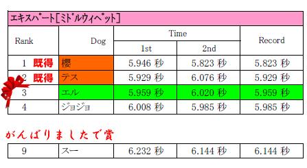 20130901_17.jpg