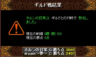 RedStone 13.03.27[04]