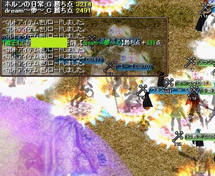 RedStone 13.03.27[00]