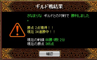 RedStone 06.03.22[08]