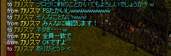 RedStone 06.03.02[14]