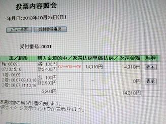 2013102718.jpg
