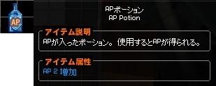 AP2 じゃんけん 分身 35-horz