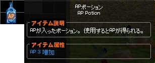 AP3 じゃんけん 分身 35-horz