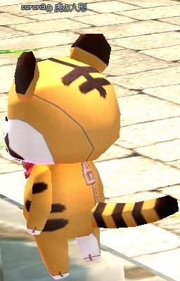 虎の人形 チャック 2