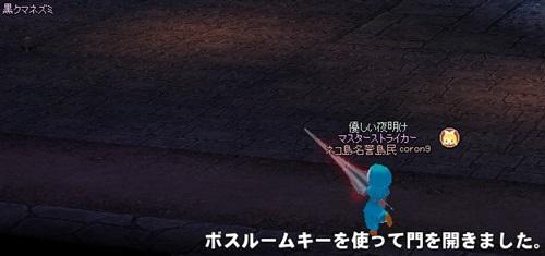 ペッカ イベント 修正前 2
