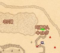 マップ アブネア MG 2