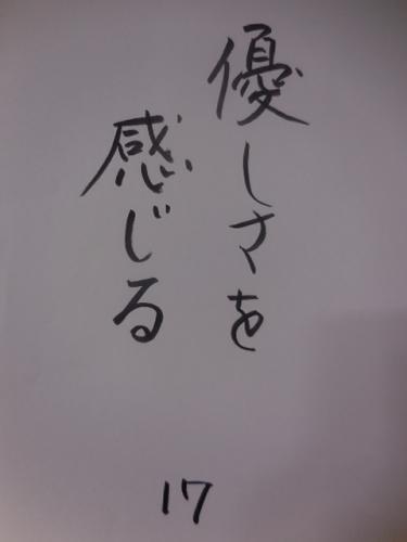 019_20141120201326dac.jpg