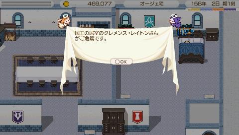 QUKRIA_SS_0004.jpeg