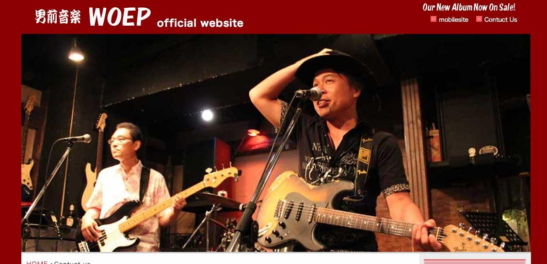 20130817woep_new_website.jpg