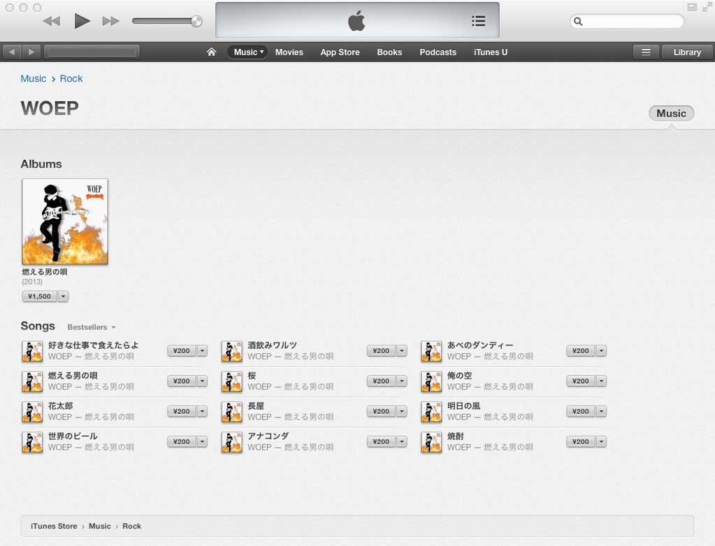 WOEP_iTunesStore.jpg