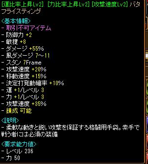 3cc1d6fd651c40104a33c28e596273e6.png