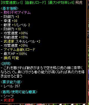 60476af3b4b51cd79961a12d6f51cdd6.png