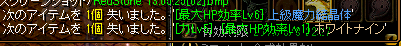 8934e935f55c0c93dbc7fbab4a449a74.png