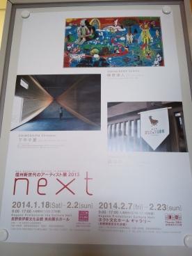 NCM_0960.jpg