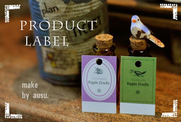 商品タグ製作します。 AUSU.
