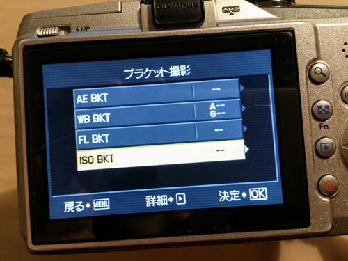 DSC_0679-3.jpg