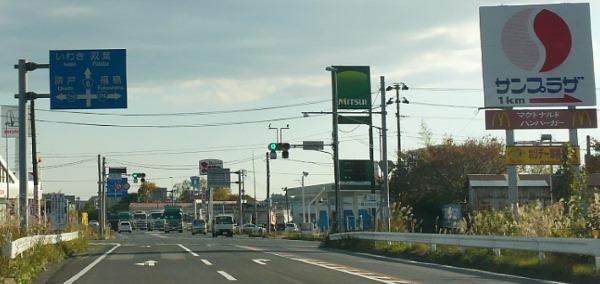 浪江14_10
