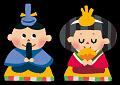 hinamatsuri_odairi_ohina.png