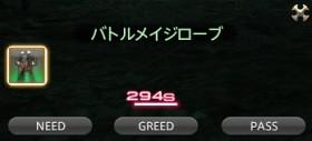 キタ ━━━ヽ(´ω`)ノ ━━━!!