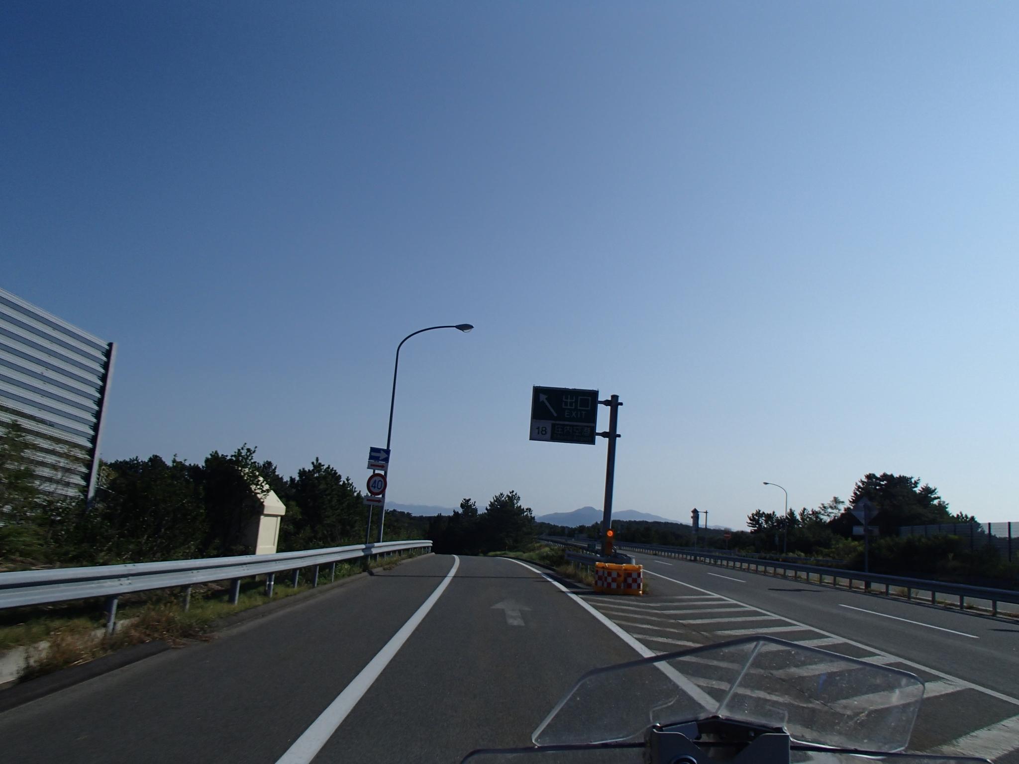 PA143364.jpg