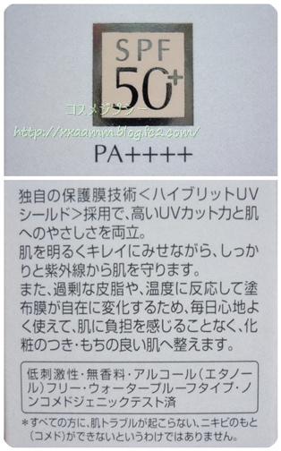 P1060764-vert.jpg