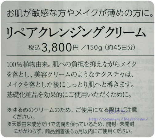 P1070493.jpg