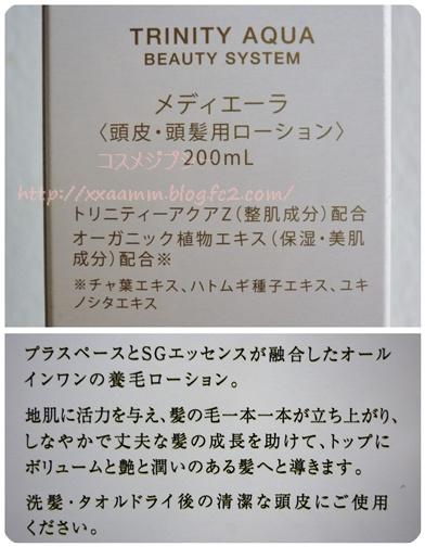 P1070627-vert.jpg