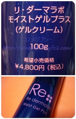 P1080506-vert.jpg