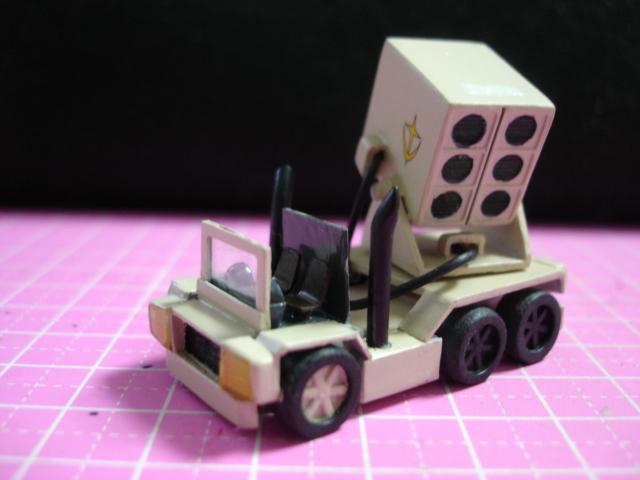 連邦トラック1