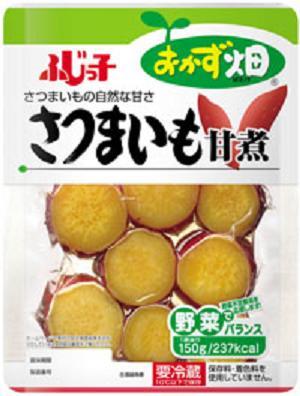 okazu_satsuma1001.jpg