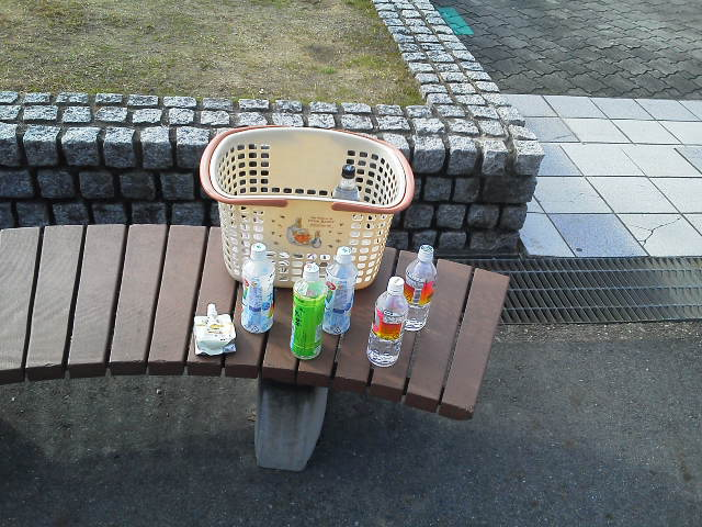 セルフ給水所