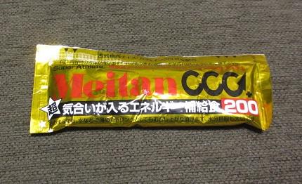 メイタン・サイクルチャージ・カフェインプラス(メイタンCCC)