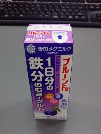 20130725_yogurt.jpg