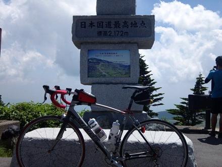 20130811_sibu-peak.jpg