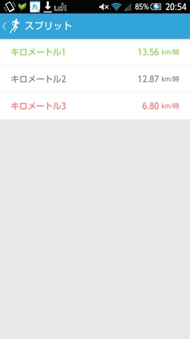 20130826_RK-log2.jpg