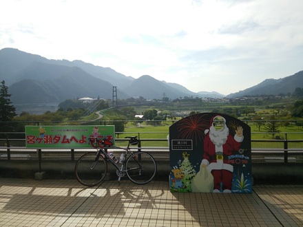 20130830_miyagase.jpg