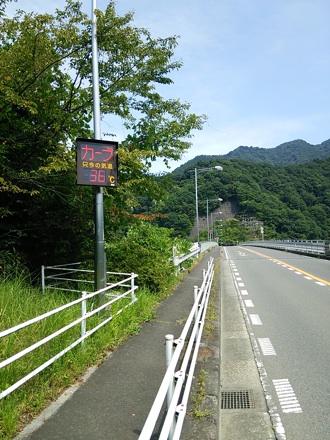 20130830_yamabiko.jpg