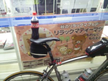20130914_cola.jpg