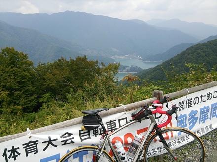 20130922_okutamako.jpg