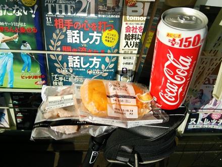 20131013_cola.jpg