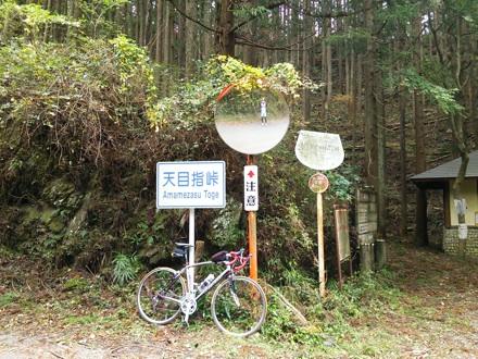 20131102_amamezasu.jpg