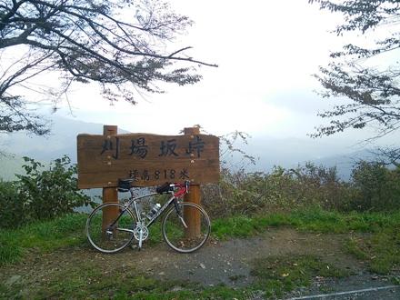 20131102_karibazaka.jpg