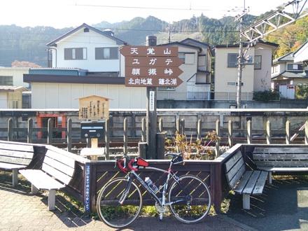 20131116_higasiagano.jpg
