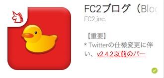 fc2-blog.jpg