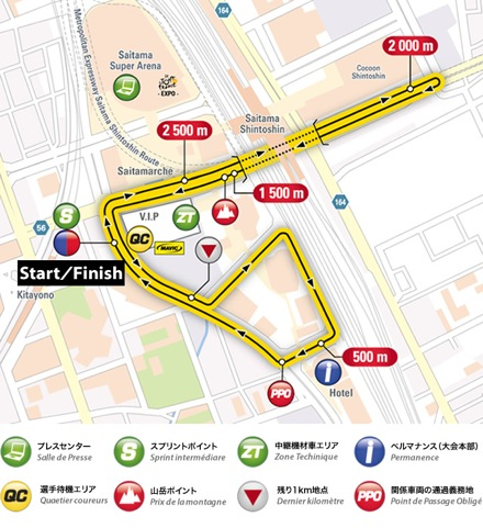 saitama_course.jpg